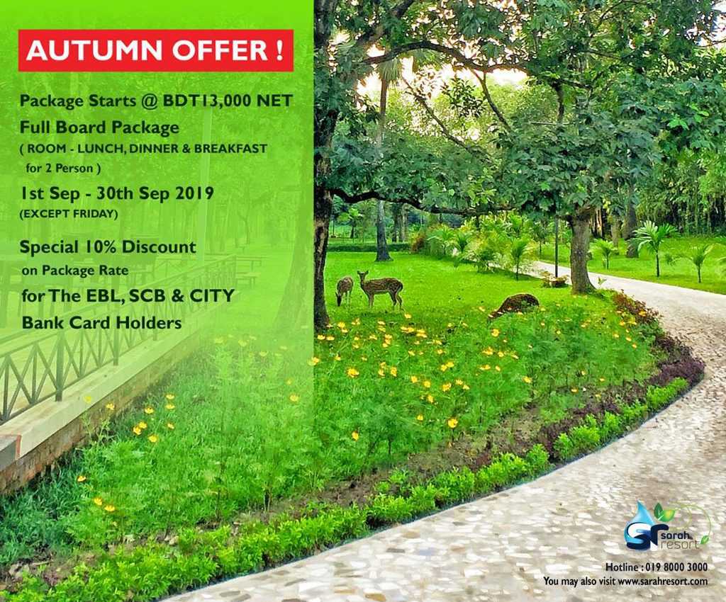Autumn Offer 2019 Promotion page